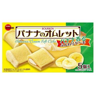 バナナのオムレット(5コ入)