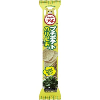ブルボン プチ プチポテト のりしお味(45g)