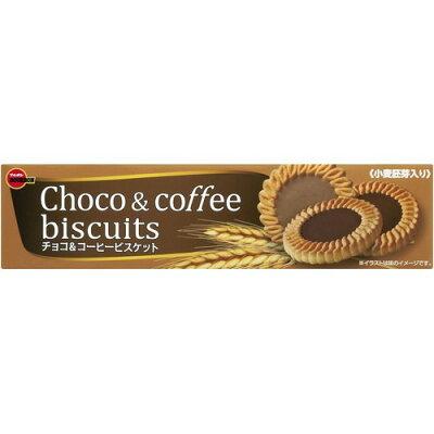 ブルボン チョコ&コーヒービスケット(24枚入)