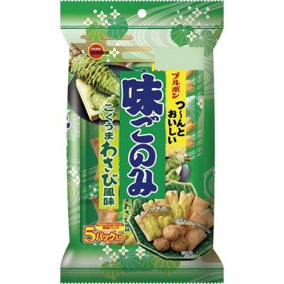 味ごのみ こくうまわさび風味 5パック(95g)