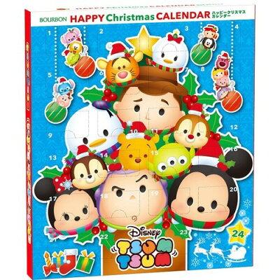 ブルボン ハッピークリスマスカレンダー ディズニーツムツム 24袋
