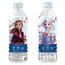 ブルボン アナと雪の女王 天然水 500ml
