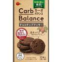 ブルボン カーボバランス チョコチップクッキー(12枚入)