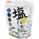 コリス 塩レモン ポケットタブレット 59.8g