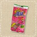 キッコー 消える魔球キャンディ 20g