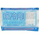 アサヒ 保冷剤 S 150g