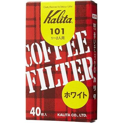 カリタ コーヒーフィルター 101濾紙 ホワイト(40枚入)