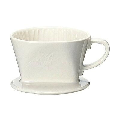 カリタ 陶器製コーヒードリッパー 101-ロト(1コ入)