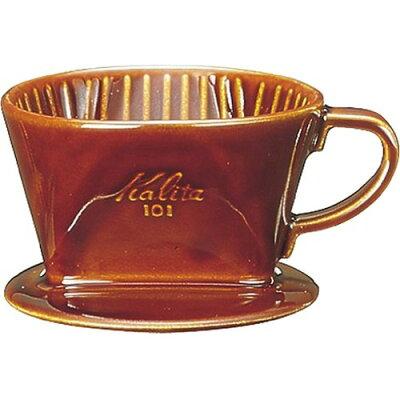 カリタ 陶器製コーヒードリッパー 101-ロト ブラウン 1-2人用(1コ入)