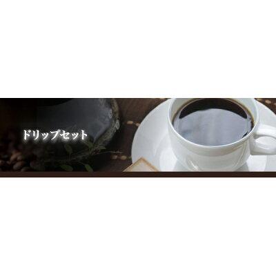 カリタ ドリップセット 101-ロトセットN 1-2人用(1セット)