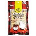 カリタ かんたんドリップ 1杯用(30枚入)