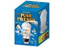 キーコーヒー PushPresso(押すプレッソ)ホルダー