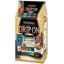 【ケースでお得】ドリップオン バラエティーパック (8g×6種×2袋)×6個