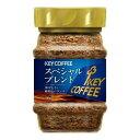 KEYコーヒー インスタントコーヒー スペシャルブレンド 90g