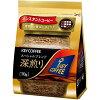KEYコーヒー IC スペシャルBL 深煎り 詰替用20g増量 90g