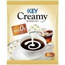 KEYコーヒー クリーミーポーション 5mlX18