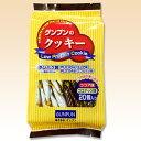 グンプンクッキー 6g×20 腎臓病食/低たんぱく食品