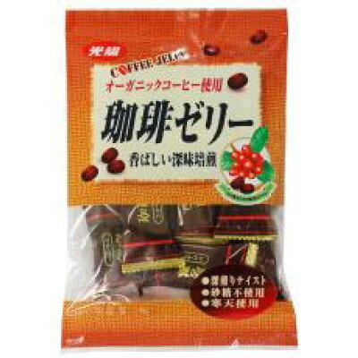 光陽 珈琲ゼリー 香ばしい深味焙煎(110g)