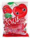 川口製菓 さくらんぼちゃん 80g