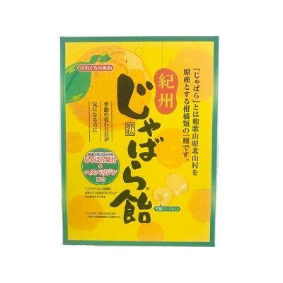 川口製菓 紀州じゃばら飴 90g