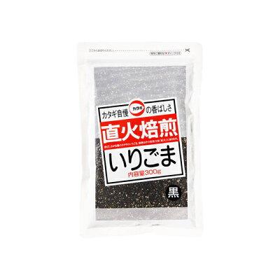 カタギ食品 カタギ直火焙煎いりごま黒300g