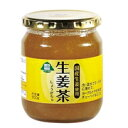グリーンウッド 生姜茶(600g)