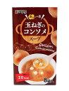 Kanpy(カンピー) 玉ねぎのコンソメスープ(8袋入)