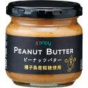 カンピー ピーナツバター 種子島産粗糖使用(150g)