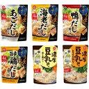 キッコーマン 鍋つゆ 6種アソートセット(1セット)