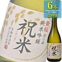 黄桜 黄桜 京の滴 純米吟醸 祝米 720ml