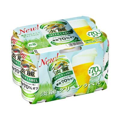 キリンビール アオキ 淡麗グリーンラベル350・6P