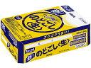 キリンビール のどごし〈生〉350缶 24本