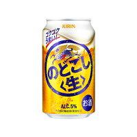 キリンビール のどごし〈生〉350缶