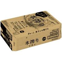 キリンビール 新キリン本搾りチューハイレモン350ml缶 24本