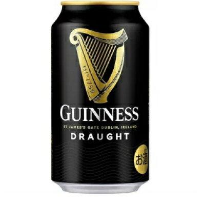 キリンビール ドラフトギネス缶330ml