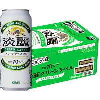 キリンビール 淡麗グリーンラベルサッカー日本代表応援缶50・6