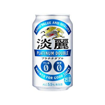 キリンビール N淡麗プラチナダブル350缶