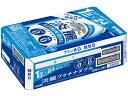 キリンビール 淡麗プラチナダブル350缶 24本