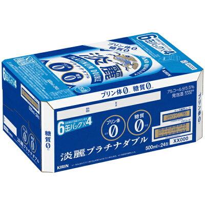 キリンビール 淡麗プラチナダブル500・6P×4