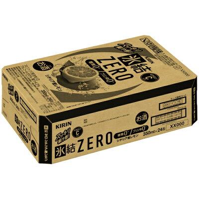 キリンビール 新氷結ZEROレモン350ml缶 24本