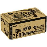 キリンビール 新氷結ZEROレモン500ml缶 24本