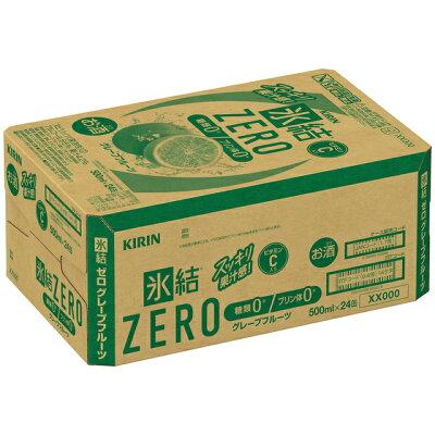 キリンビール 新氷結ZEROグレフル500ml缶 24本