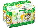 キリンビール パーフェクトフリー 350ML・6P