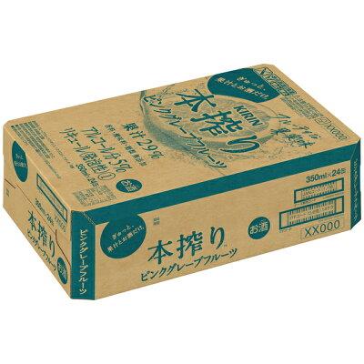 キリンビール キリン本搾りピンクグレープフルーツ350ml缶 24本
