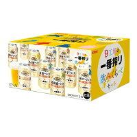 キリンビール 一番搾り9工場飲みくらべセット(S)
