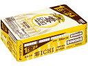 キリンビール キリン 零ICHI350ml缶