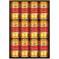 キリンビール キリンギフトK-PI3(S)