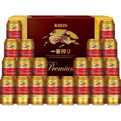 キリンビール キリンギフトK-PI5(S)