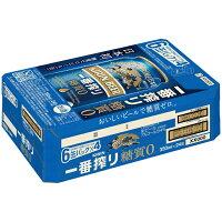 キリンビール イオン11.10一番搾り糖質ゼロ予約35・6P