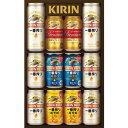 キリンビール キリンギフトK-IPCZ3(S)
